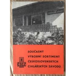 Současný výrobní sortiment Československých cihlářských závodů
