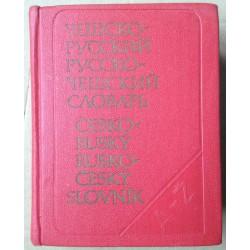 Česko-ruský a Rusko-český slovník